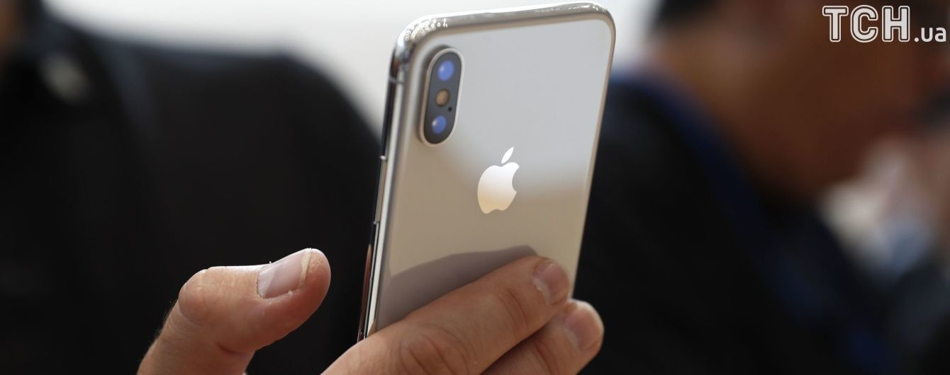 В Украине заработал Apple Pay