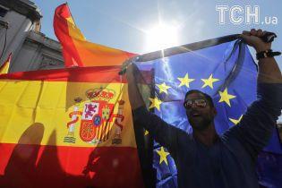 Європарламент не визнає незалежність Каталонії