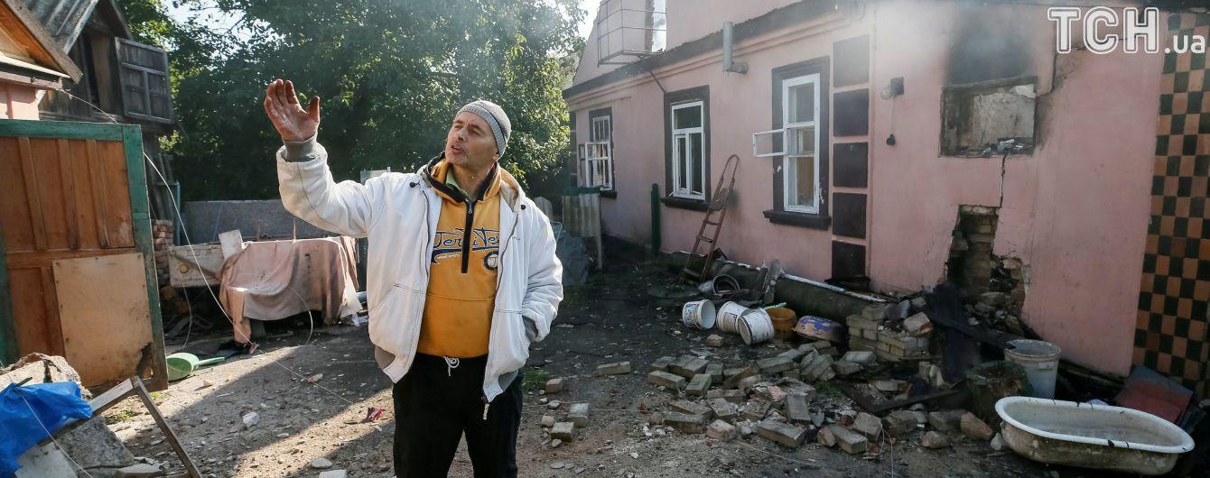 В ГПУ назвали основную версию в деле о взрывах на складах боеприпасов в Калиновке