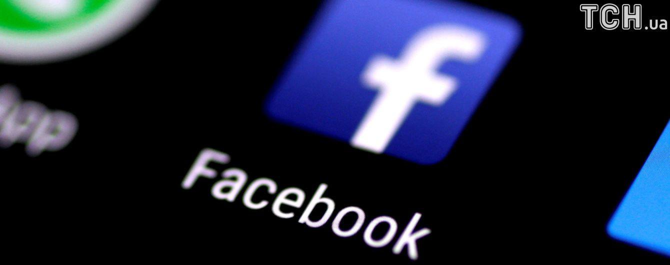 Facebook, Twitter и Google будут свидетельствовать в Конгрессе США относительно активности РФ во время президентских выборов - СМИ