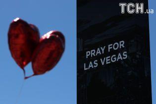 Стрілянина в Лас-Вегасі: півтори години божевільних вбивств та історії тих, хто рятував людей