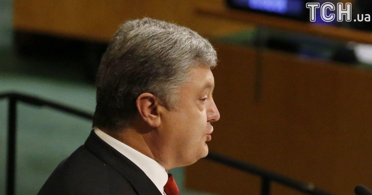 Порошенко призвал государства-члены ООН признать Голодомор актом геноцида