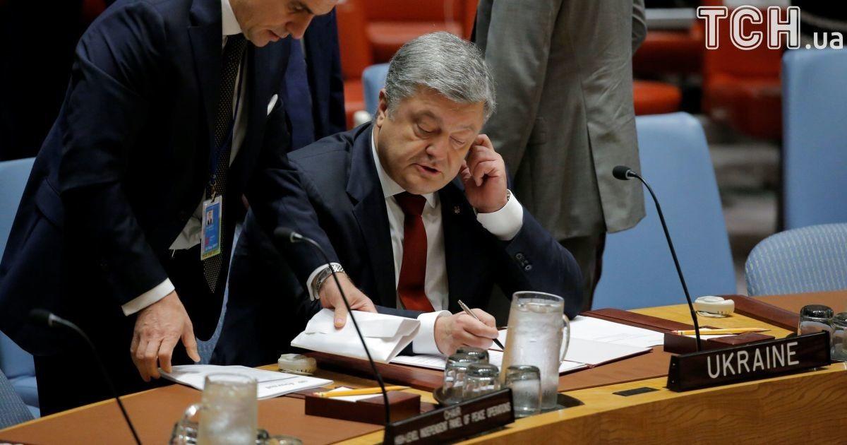 """""""Сьогодні ми потребуємо плеча миротворців"""". Порошенко звернувся до Радбезу ООН"""