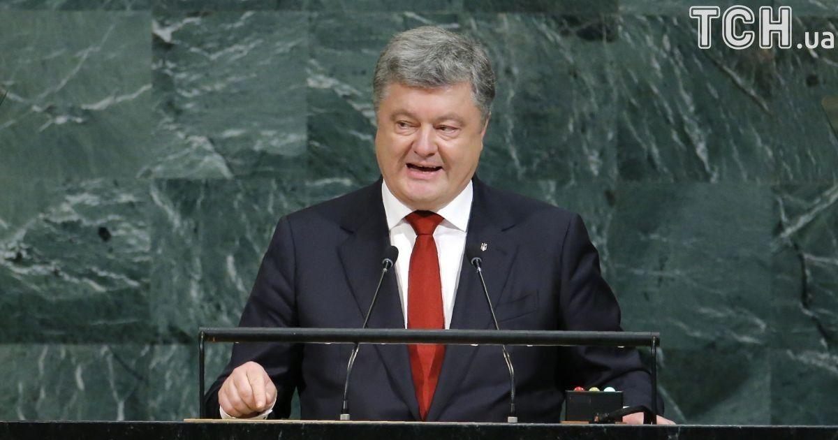 Порошенко поразила поддержка Украины в ООН