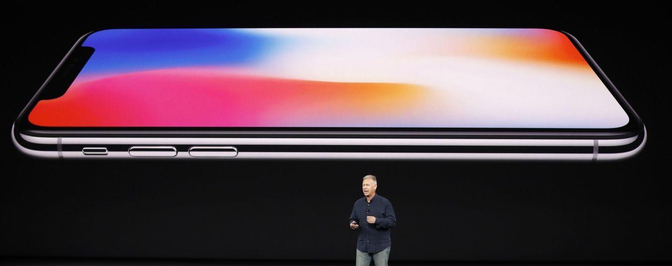 Нові iPhone і не тільки: найгарячіші чутки про останні новинки Apple
