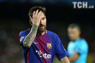 Ярмоленко і Роналду потрапили в список супердриблерів FIFA 18, Мессі – ні