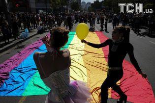 У Шотландії державні школи зобов'яжуть ввести уроки про ЛГБТ