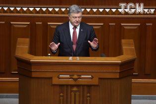 Україна стане членом ЄС і НАТО, але не 2018 року - Порошенко