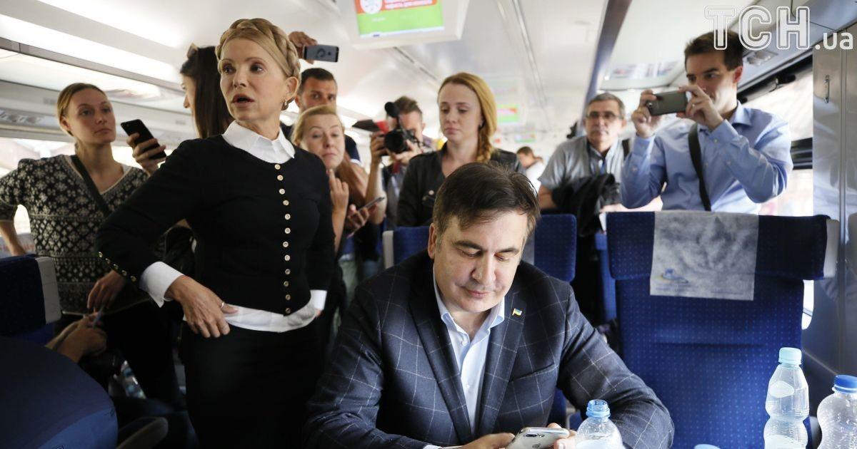 Саакашвили пересек украинскую границу