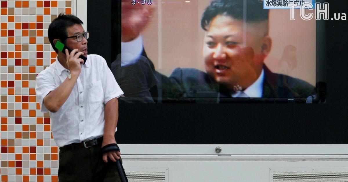 США ввели санкции против восьми банков КНДР