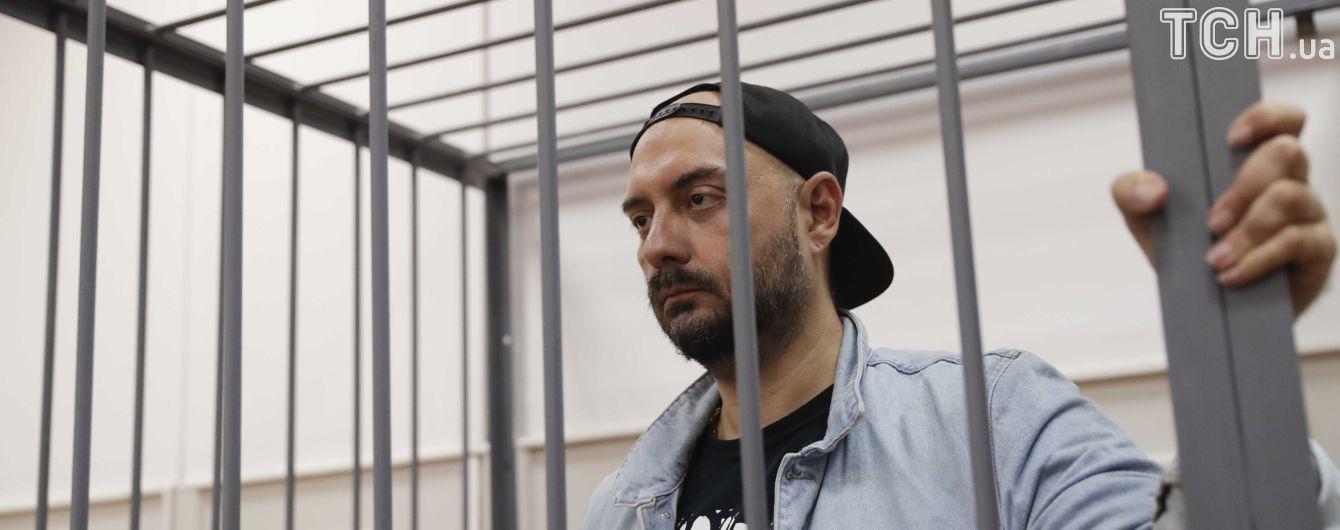 Российский режисер Серебренников рассказал о предложении Порошенко снять пропагандистский фильм