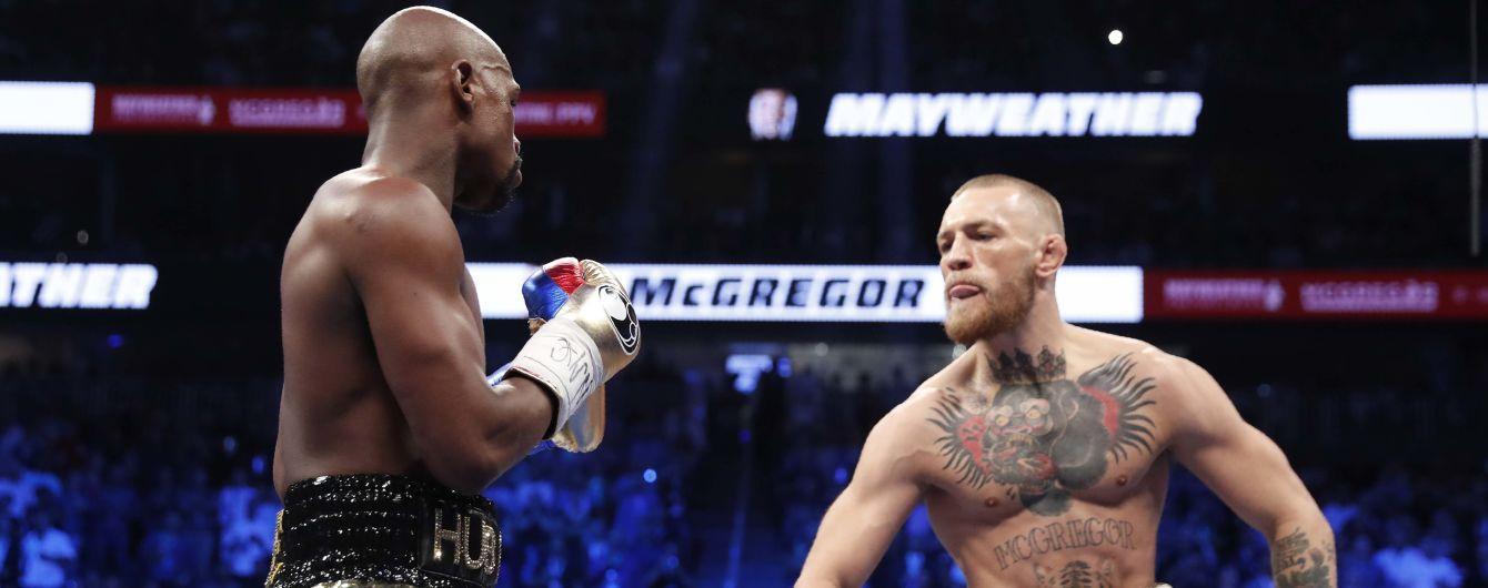 Мейвезер і Макгрегор битимуться в октагоні за особливими правилами MMA
