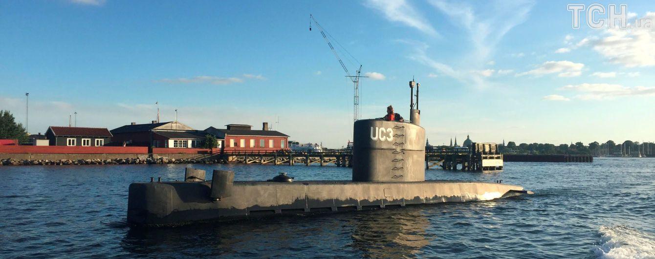 У Данії винахідник підводного човна відхрещується від вбивства шведської журналістки