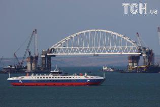 """""""Миротворец"""" опубликовал личные данные 300 строителей Керченского моста"""