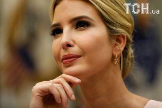 Іванка Трамп закриває власний бренд
