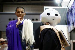 Покойся с байтом. В Японии представили робота-священника для похорон