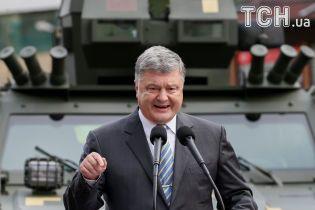 """Під час щорічного звернення в Раді Порошенко згадав економічне зростання, безвіз та """"хижу орду"""""""
