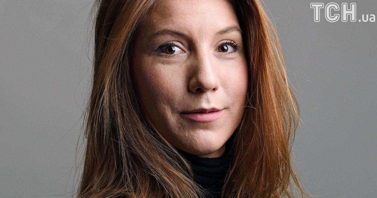 Тіло без голови та кінцівок належить зниклій шведській журналістці - поліція Копенгагена