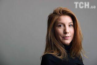 Підозрюваний у вбивстві шведської журналістки зізнався у розчленуванні тіла жінки