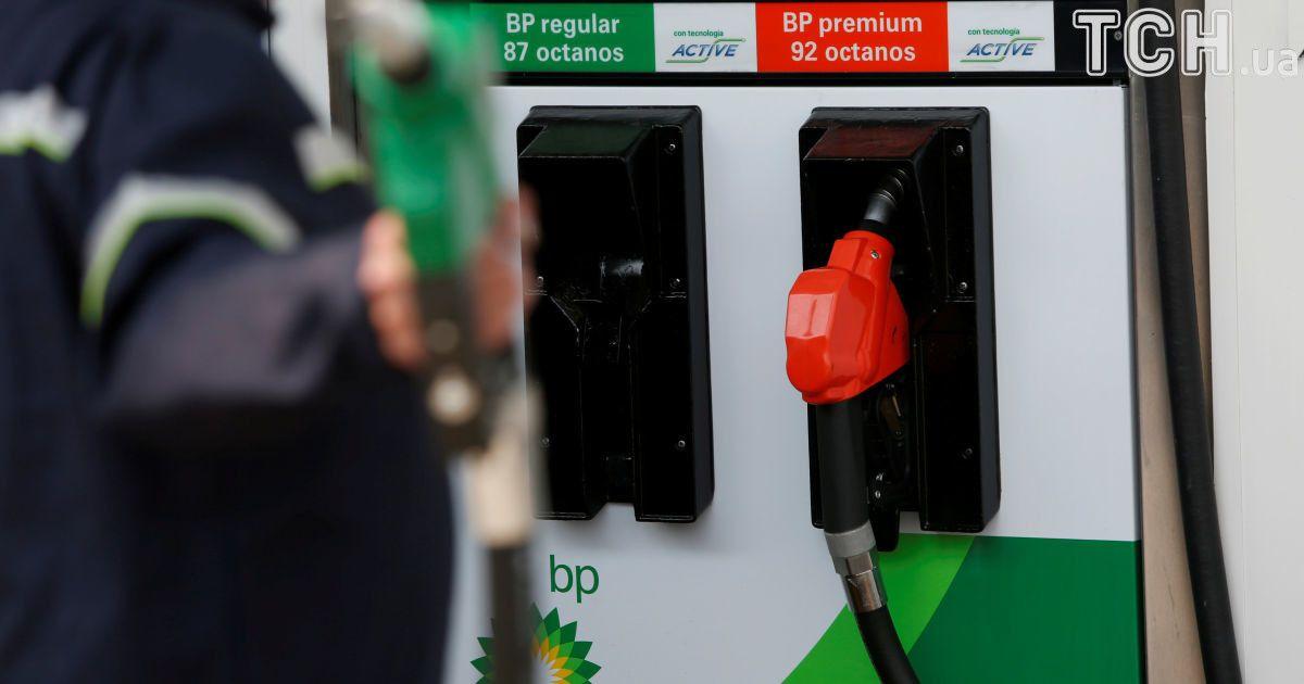На АЗС суттєво здорожчав бензин. Середні ціни на пальне 28 вересня