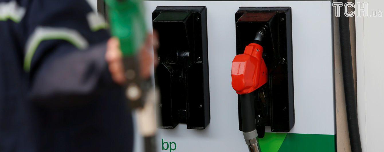 Цены снова выросли. Сколько стоит заправить авто утром 20 октября