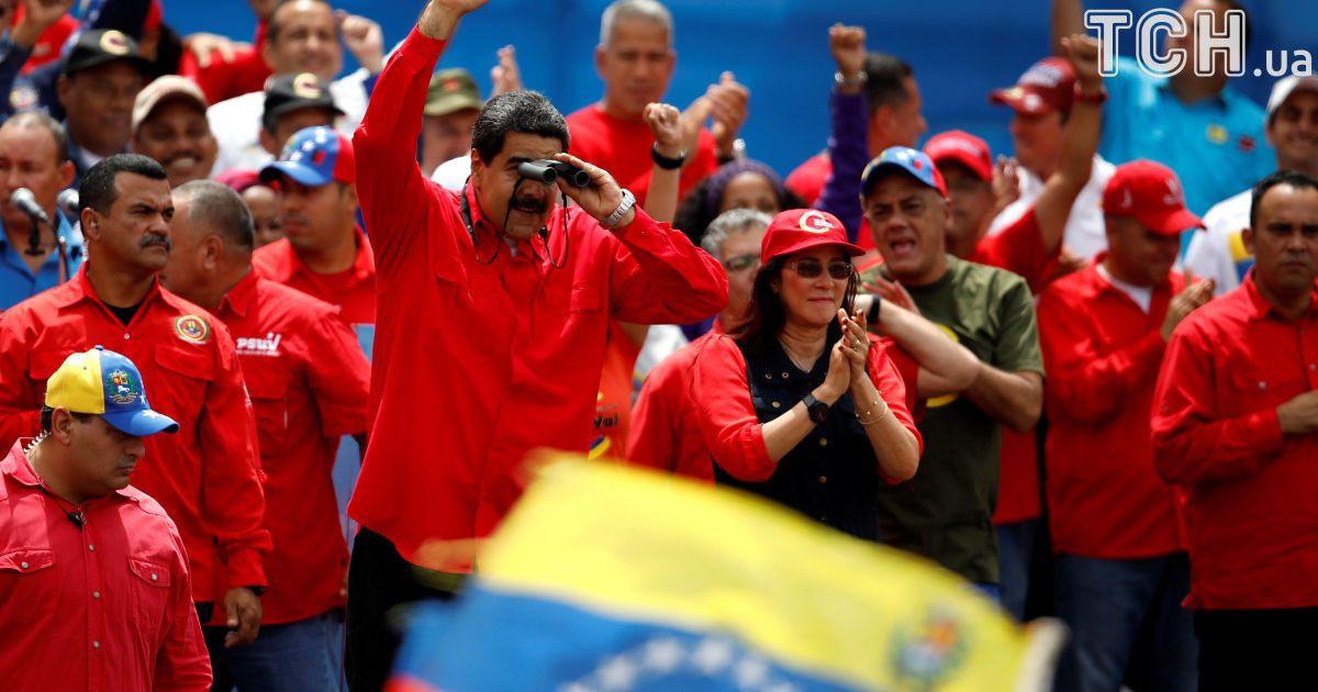 Мадуро виступив перед своїми прихильниками за зібрання Установчих зборів @ Reuters