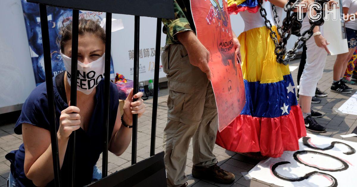 Венесуельці у Гонконзі @ Reuters