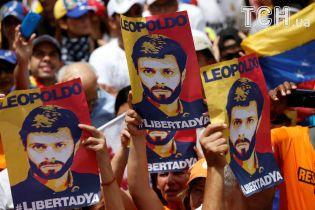 Скандальное голосование в Венесуэле: данные о явке на выборах были подделаны