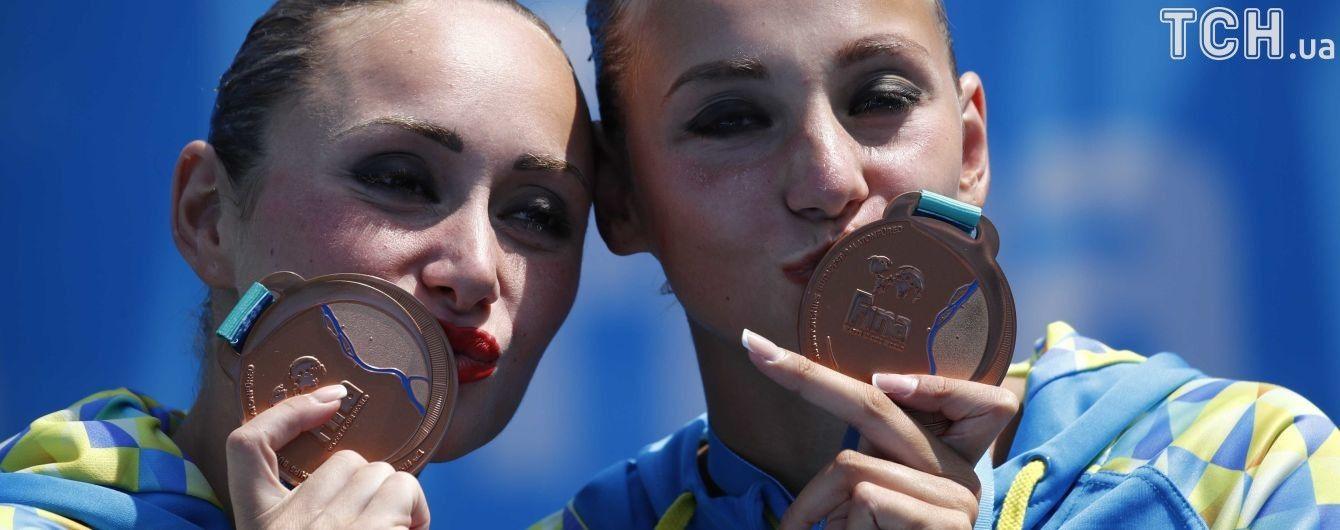 """Украинские """"русалочки"""" выиграли четвертую медаль на чемпионате мира"""