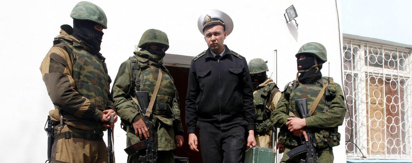 """""""Крымские предатели"""". Что ждет 14 тысяч силовиков, которые не вернулись на службу в Украине?"""