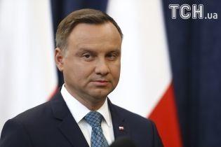 """МИД отреагировало на призыв Дуды к Порошенко не назначать на должности людей с """"антипольскими взглядами"""""""