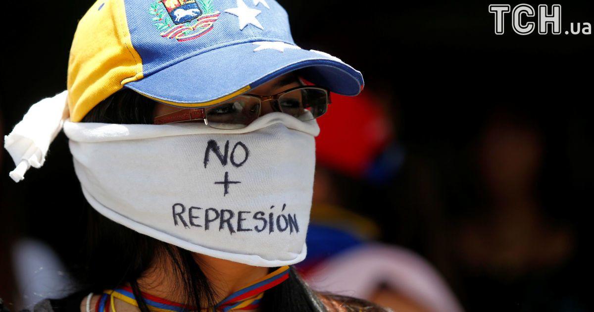 Фото протестов в Каракасе
