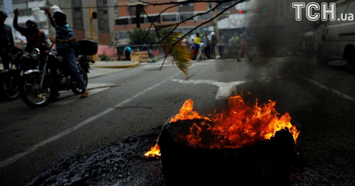 Протести у Венесуелі @ Reuters