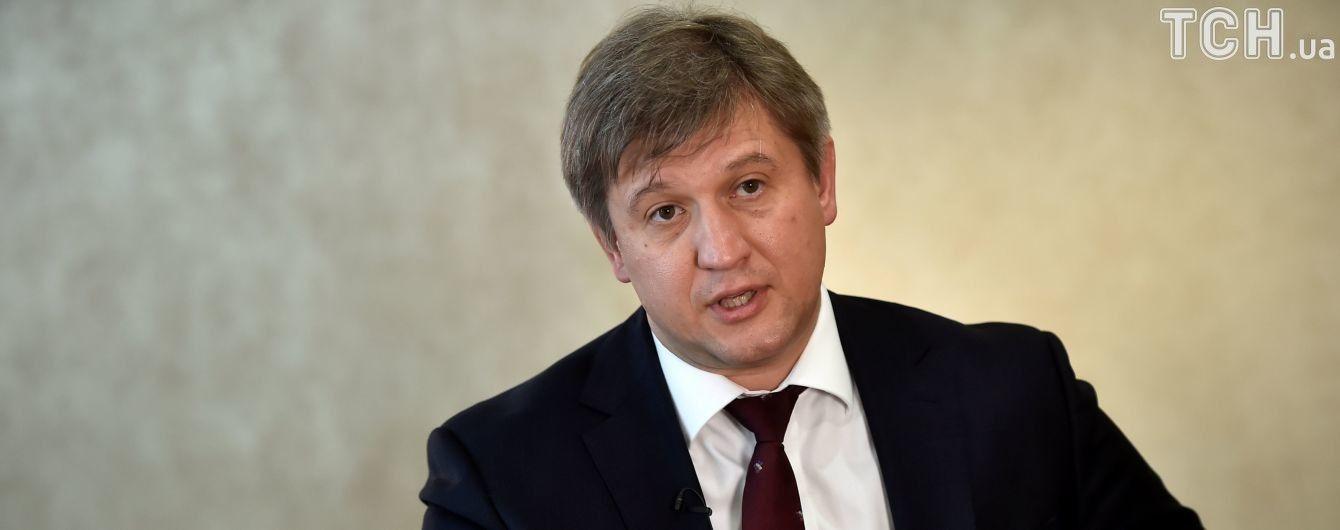 Министра финансов Данилюка заподозрили в неуплате налогов