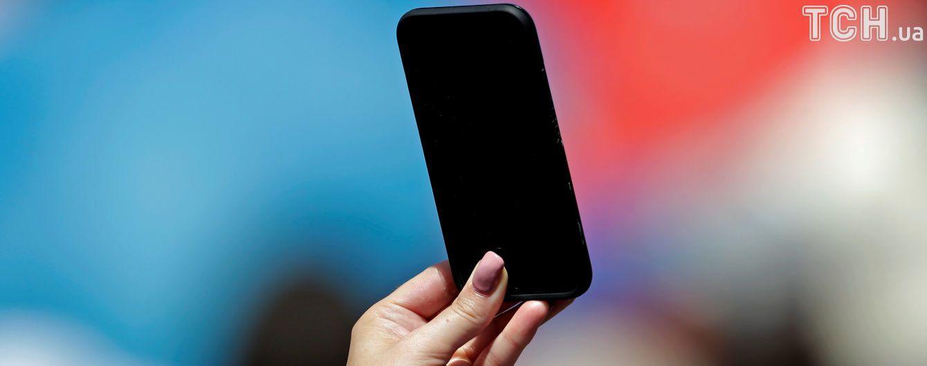 Как удалить телефон с реестра
