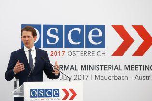 Країни-члени ОБСЄ засудили Росію за окупацію Криму