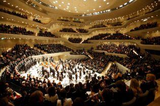 После встречи Трампа с Путиным гости G20 собрались в филармонии слушать Бетховена