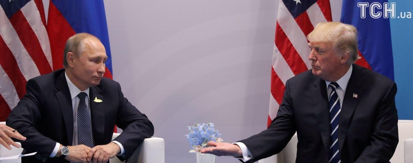 """Трамп і Путін вирішили поспілкуватися в Парижі """"на ногах"""", переговори відбудуться під час G20"""