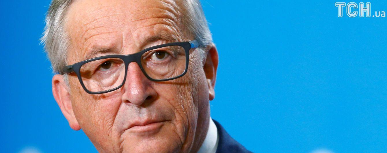 Глава Еврокомиссии призвал прекратить травлю России в Европе