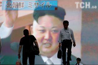 У Японії готуються до нових ракетних випробувань КНДР