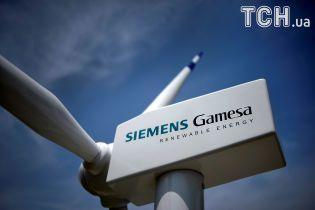 """Верховный суд РФ отклонил жалобу Siemens о возвращении """"крымских"""" турбин"""