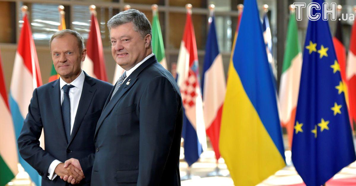 Европа поддерживает вас, но вы имеете право ожидать большего. Туск сделал заявление на украинском