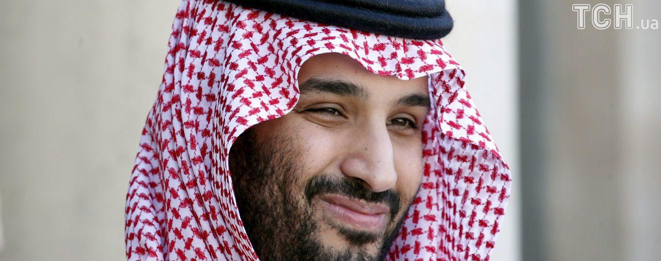 Король Саудівської Аравії призначив нового спадкоємця престолу