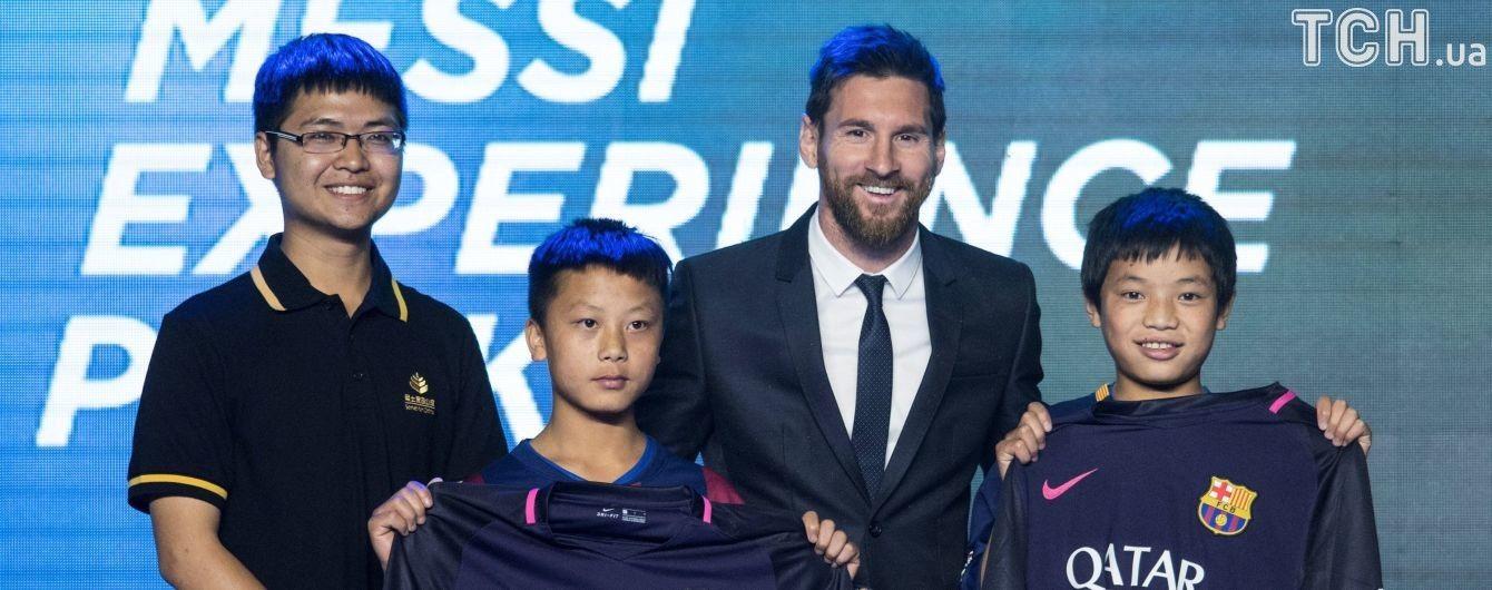Месси не исключил, что может продолжить карьеру в Китае