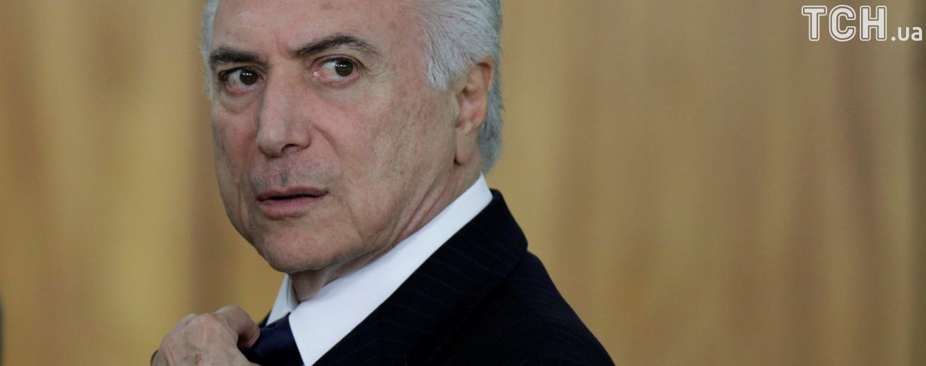 Многомиллионное взяточництво: в Бразилии генпрокурор обвинил президента в коррупции