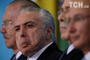 В Бразилии вслед за Руссеф на коррупции погорел очередной президент