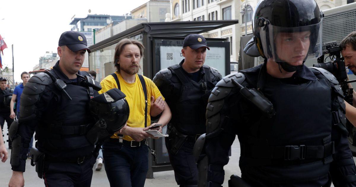 Фото с московской акции