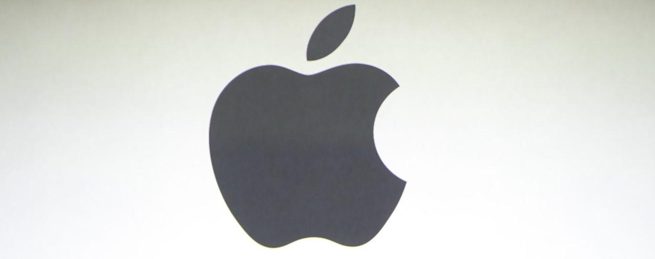 Экран Retina и дешевая цена: СМИ анонсировали появление нового 13-дюймового ноутбука от Apple