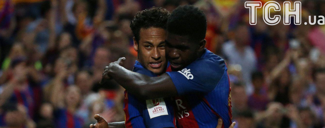 """Барселона"" представила фантастичну домашню форму на наступний сезон"