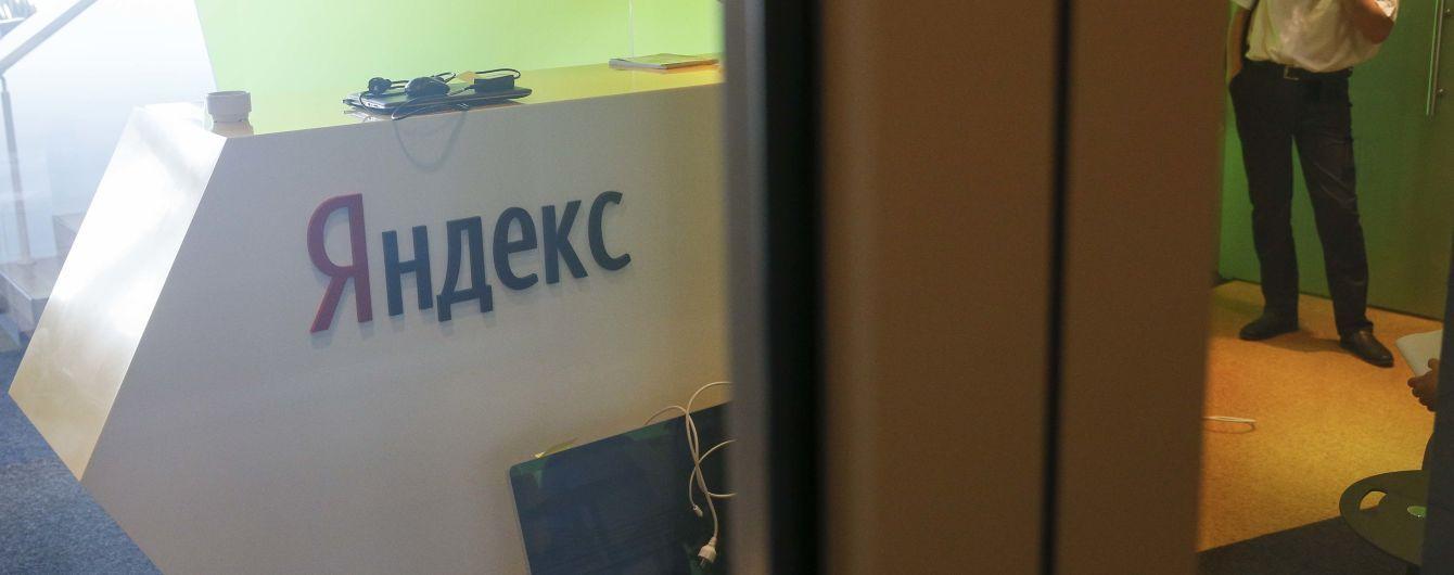 """Стоимость """"Яндекса"""" упала на $1 млрд после сообщений о продаже трети акций российскому """"Сбербанку"""""""